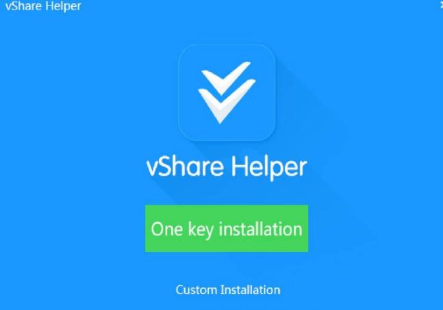 vShare iOS11