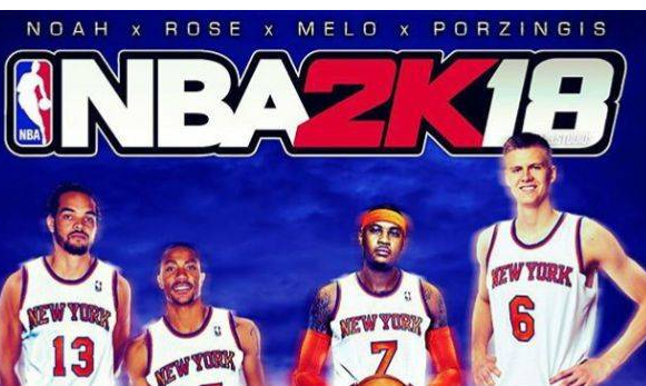 NBA 2K18 iOS 11